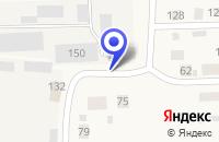 Схема проезда до компании АГРОФИРМА ЛИСОВЕНКО в Калачинске