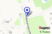 Схема проезда до компании СТРОИТЕЛЬНО-РЕМОНТНАЯ ФИРМА САЕНКО А. И. в Калачинске