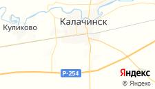 Гостиницы города Калачинск на карте