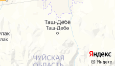 Отели города Таш-Тюбе на карте