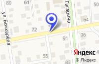 Схема проезда до компании ПРОДОВОЛЬСТВЕННЫЙ МАГАЗИН ТЭМП в Калачинске