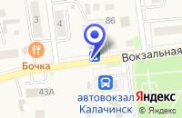Схема проезда до компании ТЕЛЕРАДИОКОМПАНИЯ ОМСК в Калачинске