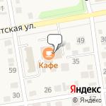 Магазин салютов Калачинск- расположение пункта самовывоза