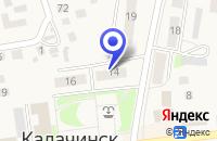Схема проезда до компании МАГАЗИН АВТОЗАПЧАСТИ в Калачинске