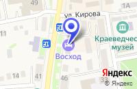 Схема проезда до компании ГОСТИНИЦА ВОСХОД в Калачинске