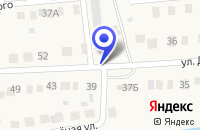 Схема проезда до компании АТП ОМИЧ в Калачинске