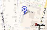 Схема проезда до компании ПРОДОВОЛЬСТВЕННЫЙ МАГАЗИН ПЕРЕКРЕСТОК в Калачинске