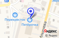 Схема проезда до компании АГЕНТСТВО НЕДВИЖИМОСТИ ГАСПАРЯН У.В. в Калачинске