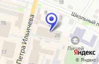 Схема проезда до компании ХОЗЯЙСТВЕННЫЙ МАГАЗИН КУЗЯ в Калачинске
