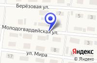 Схема проезда до компании ТФ ИЛЬЕНКО В.Ф. в Калачинске