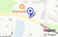 Схема проезда до компании АТП ОМСКОБЛАВТОТРАНС в Большеречье