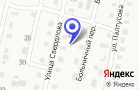 Схема проезда до компании БОЛЬШЕРЕЧЕНСКИЙ ФИЛИАЛ ТФ КАРБЫШЕВСКОЕ в Большеречье