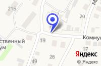 Схема проезда до компании БОЛЬШЕРЕЧЕНСКОЕ ПРОФЕССИОНАЛЬНОЕ УЧИЛИЩЕ № 12 в Большеречье