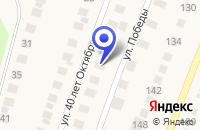 Схема проезда до компании ЧЕРЛАКСКИЙ МЯСОКОМБИНАТ в Черлаке