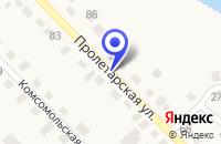 Схема проезда до компании ТФ ДЕРГАГ В.Н. в Большеречье