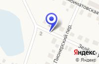 Схема проезда до компании КБ РОССЕЛЬХОЗБАНК в Нововаршавке