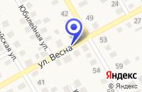 Схема проезда до компании АВТОВОКЗАЛ НОВОВАРШАВКА в Нововаршавке