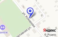 Схема проезда до компании НОВОВАРШАВСКОЕ ДРСУ в Нововаршавке