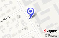 Схема проезда до компании МП ЭНЕРГЕТИЧЕСКАЯ КОМПАНИЯ ТЕПЛОКОММУНЭНЕРГО в Нововаршавке