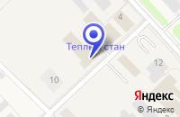 Схема проезда до компании КАФЕ ХУТОРОК в Лангепасе