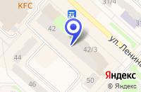 Схема проезда до компании МАГАЗИН БЮРО в Лангепасе