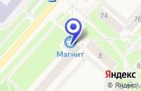 Схема проезда до компании БАНКОМАТ ХАНТЫ-МАНСИЙСКИЙ БАНК в Лангепасе