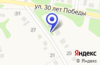 Схема проезда до компании ТФ ВИННИК З.В. в Муромцеве