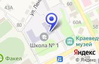 Схема проезда до компании ГП ТЕЛЕРАДИОКОМПАНИЯ ОМСК в Муромцеве