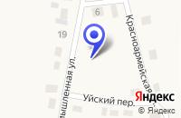 Схема проезда до компании СЕДЕЛЬНИКОВСКИЙ СЕЛЬСКИЙ ЛЕСХОЗ в Седельникове