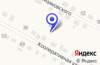 Схема проезда до компании ПНЕВМОМАШ в Седельникове