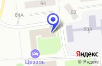 Схема проезда до компании НОЯБРЬСКИЙ ВИЗОВЫЙ ЦЕНТР в Ноябрьске