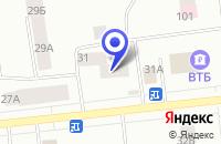 Схема проезда до компании BEAUTY LINЕ (БЬЮТИ ЛАЙН) в Ноябрьске