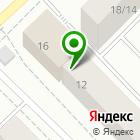 Местоположение компании Электронный пар