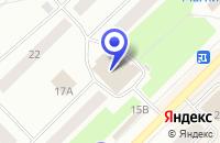 Схема проезда до компании ЕВРОСЕТЬ в Ноябрьске
