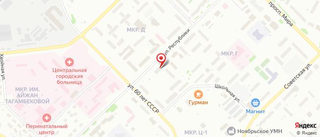 Карта расположения пункта доставки Ноябрьск Республики в городе Ноябрьск