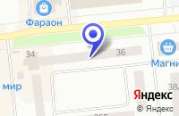 Схема проезда до компании МАГАЗИН ВИТАС в Ноябрьске