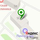 Местоположение компании Север-Экспресс
