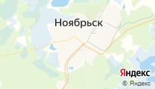 Гостиницы города Ноябрьск на карте