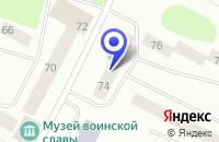 Схема проезда до компании МАГАЗИН RENGER (РЕЙНДЖЕР) в Ноябрьске