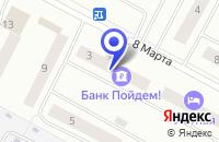 Схема проезда до компании БАНК ПОЙДЕМ! (ФИНАНСОВАЯ ГРУППА ЛАЙФ) в Ноябрьске
