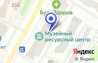 Схема проезда до компании МУЗЕЙНЫЙ РЕСУРСНЫЙ ЦЕНТР в Ноябрьске