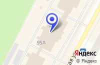 Схема проезда до компании ИНВЕСТ-АЛЯСКА в Ноябрьске