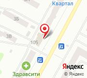 Сургут-Пласт