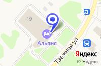 Схема проезда до компании ГОСТИНИЦА АЛЬЯНС в Покачи