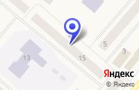 Схема проезда до компании ДЕТСКИЙ САД СОЛНЫШКО в Покачи