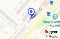 Схема проезда до компании БАНКОМАТ СБЕРБАНК РОССИИ в Покачи