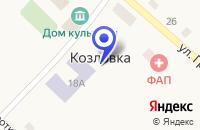Схема проезда до компании ДЕТСКИЙ САД СОЛНЫШКО в Татарске