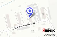 Схема проезда до компании ТАТАРСКИЙ МАСЛОКОМБИНАТ в Татарске