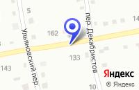 Схема проезда до компании ТАТАРСКАЯ ШКОЛА СРЕДНЕГО ОБЩЕГО ОБРАЗОВАНИЯ № 10 в Татарске