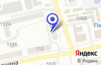 Схема проезда до компании ТФ ОСТЕЛ в Татарске